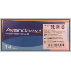 allopurinol tablet 100mg